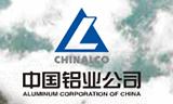 威尔科长期服务中国铝业公司的减速机及传动系统的更换和维护