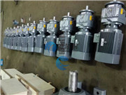 孚日家纺订购25台R系列减速机用于颜料池的搅拌